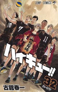 ハイキュー!! コミックス 32巻 | 古舘春一 | Haikyuu!! Manga | Hello Anime !