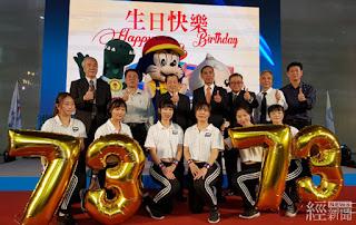 台灣中油73周年慶