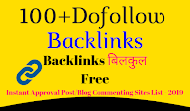High PR Dofollow Instant Approval Backlinks - Life Story