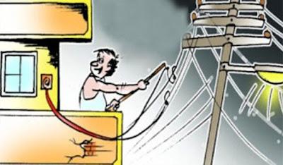 बिजली चोरी करने का नायाब तरीका पकड़ा, दो लाख का ठोका जुर्माना