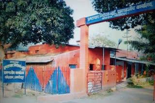 bribe-case-jamshedpur