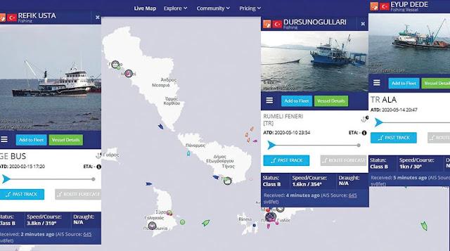 Τουρκικά «αλιευτικά» – Συνεχή δρομολόγια Σύρο, Τήνο, Μύκονο