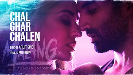 Chal Ghar Chalen Song Lyrics
