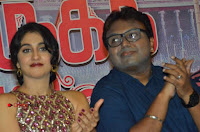 Saravanan Irukka Bayamaen Movie Success Meet Stills .COM 0087.jpg
