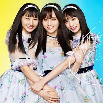 [Lirik+Terjemahan] NMB48 - Usotsuki Machine (Mesin Pembohong)