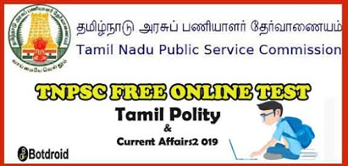 Tnpsc Free Online Test with current affairs Download