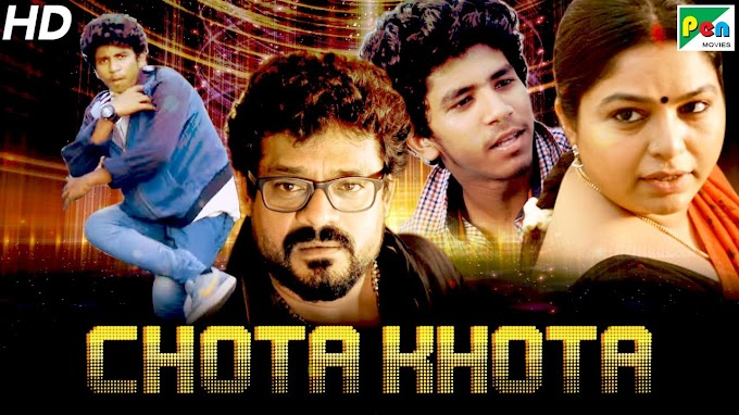 Download Chota Khota (Adhraveppom) 2020 Hindi Dubbed HDRip New South Indian Hindi Dubbed Movies
