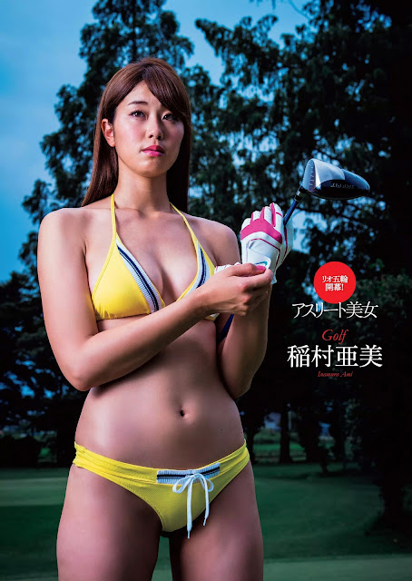 稲村亜美 Ami Inamura Weekly Playboy No 34-35 2016 Pics