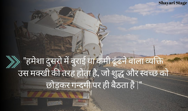 Best Life Motivation Quotes