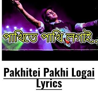 Pakhitei Pakhi Logai Lyrics