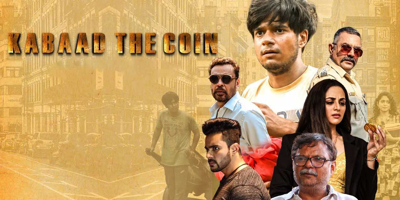 Kabaad The Coin Movie Download Filmyzilla | Kabaad The Coin Leaked Google Drive - Yes News