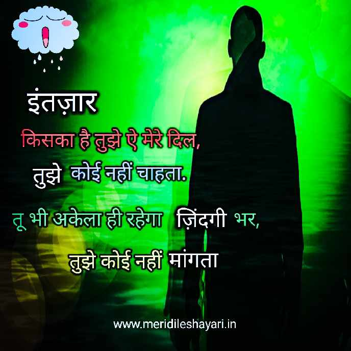 hindi shayri status love,hindi shayari love image,hindi shayari love romantic,love shayari hindi me,hindi shayari love dosti,hindi shayari love story,hindi shayri love story