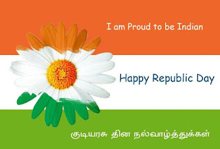 republic day images 2021 download in tamil
