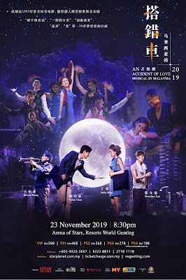 [Upcoming Event] AN ACCIDENT OF LOVE MUSICAL IN MALAYSIA 2019 《搭错车》