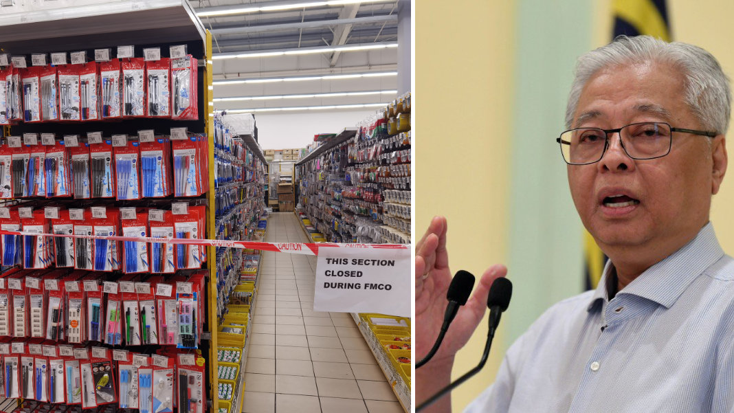 Kedai Komputer & Telco, Kedai Buku dan Alat Tulis Dibenarkan Beroperasi Bermula Esok, 16 Julai