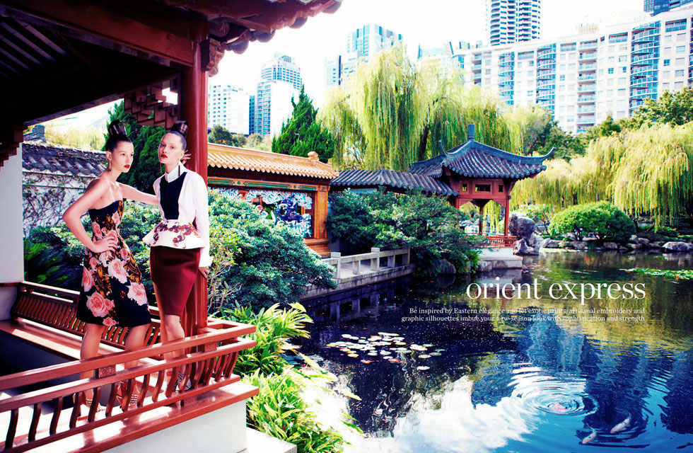 Troyt Coburn - Photography - Oriental