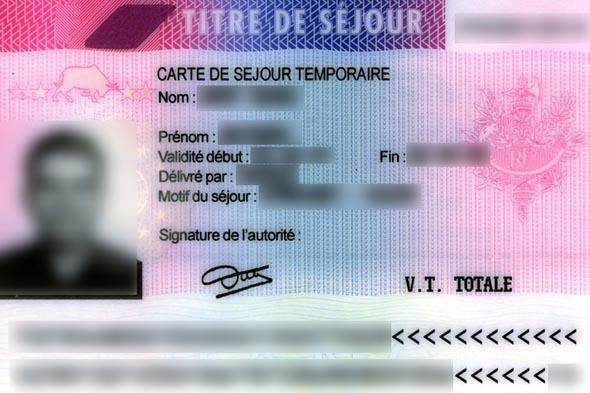 بطاقة الإقامة المؤقتة في فرنسا
