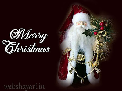 Merry Christmas images