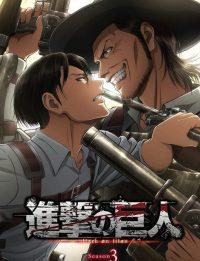جميع حلقات الأنمي Shingeki no Kyojin S3  مترجم تحميل و مشاهدة