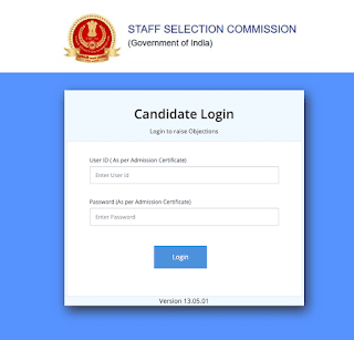 SSC has published answer key for Constable GD Examination