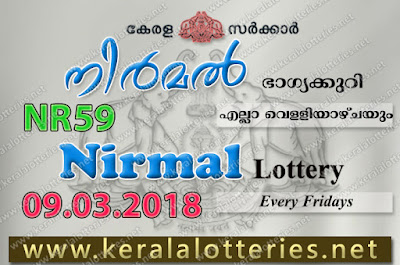 kerala lottery 09/3/2018, kerala lottery result 09.3.2018, kerala lottery results 09-03-2018, nirmal lottery NR 59 results 09-03-2018, nirmal lottery NR 59, live nirmal lottery NR-59, nirmal lottery, kerala lottery today result nirmal, nirmal lottery (NR-59) 09/03/2018, NR 59, NR 59, nirmal lottery NR59, nirmal lottery 09.3.2018, kerala lottery 09.3.2018, kerala lottery result 09-2-2018, kerala lottery result 09-3-2018, kerala lottery result nirmal, nirmal lottery result today, nirmal lottery NR 59, www.keralalotteries.net/2018/03/09 NR-59-live-nirmal-lottery-result-today-kerala-lottery-results, keralagovernment, result, gov.in, picture, image, images, pics, pictures kerala lottery, kl result, yesterday lottery results, lotteries results, keralalotteries, kerala lottery, keralalotteryresult, kerala lottery result, kerala lottery result live, kerala lottery today, kerala lottery result today, kerala lottery results today, today kerala lottery result, nirmal lottery results, kerala lottery result today nirmal, nirmal lottery result, kerala lottery result nirmal today, kerala lottery nirmal today result, nirmal kerala lottery result, today nirmal lottery result, nirmal lottery today result, nirmal lottery results today, today kerala lottery result nirmal, kerala lottery results today nirmal, nirmal lottery today, today lottery result nirmal, nirmal lottery result today, kerala lottery result live, kerala lottery bumper result, kerala lottery result yesterday, kerala lottery result today, kerala online lottery results, kerala lottery draw, kerala lottery results, kerala state lottery today, kerala lottare, kerala lottery result, lottery today, kerala lottery today draw result, kerala lottery online purchase, kerala lottery online buy, buy kerala lottery online