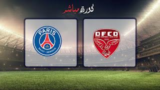 مشاهدة مباراة باريس سان جيرمان وديجون بث مباشر 26-02-2019 كأس فرنسا