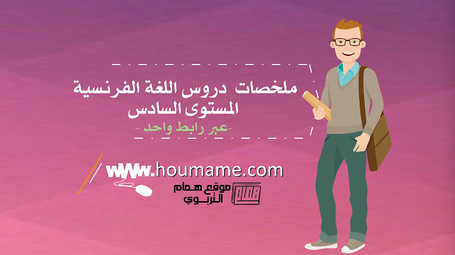http://www.houmame.com/2020/04/blog-post_1.html