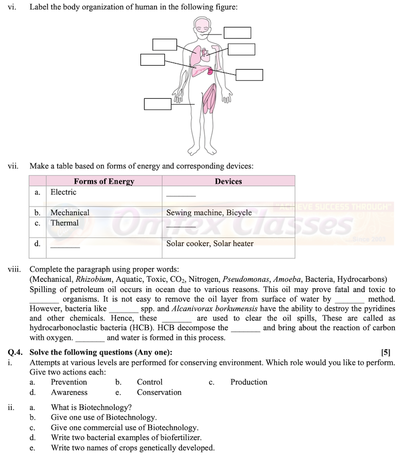SSC-Science-2-Question-Paper-2020-March-English-Medium-Std-10th-Maharashtra-Board
