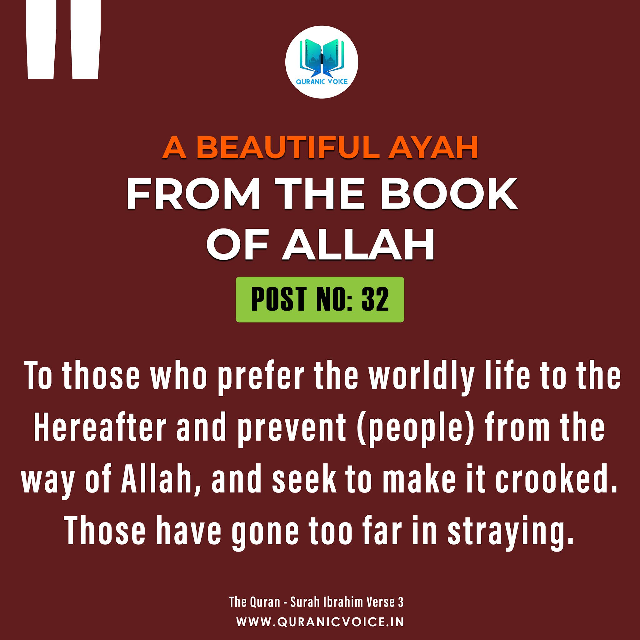 A beautiful ayah from the Book Of Allah Post no 32