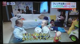 ママ向けスマホサービス 赤ちゃん