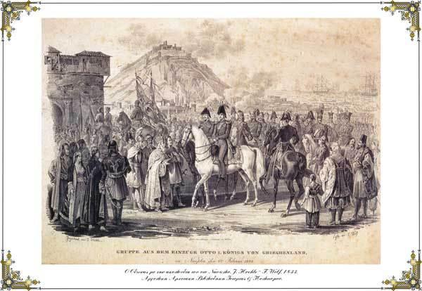 20 Ιανουαρίου του 1833: Όταν ο Όθωνας αποβιβάσθηκε στο Ναύπλιο