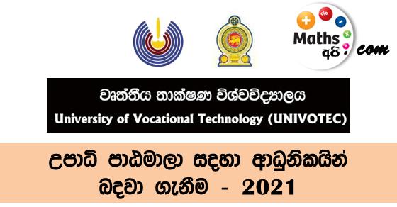 Univotec Application 2021