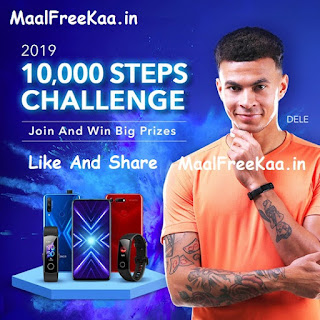 Steps Challenge Global Contest