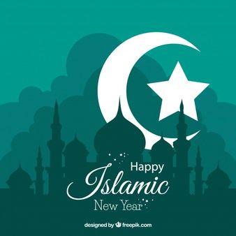 20 Gambar Ucapan Menyambut Tahun Baru Islam 1 Muharram September