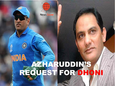 sports, News cover, english news, sports news, indian news, ms dhoni, Mohammed Azharuddin, dhoni's retirement, azhar's request to dhoni