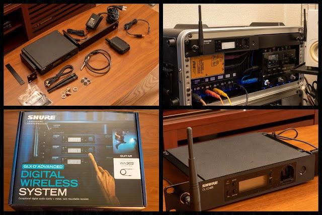 【写真まとめ】SHURE GLXD14R ギターワイヤレスシステム