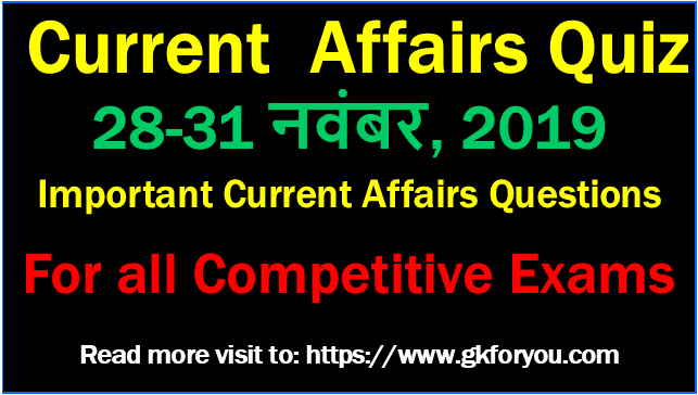 Hindi Current Affairs Quiz: 28-30 November, 2019