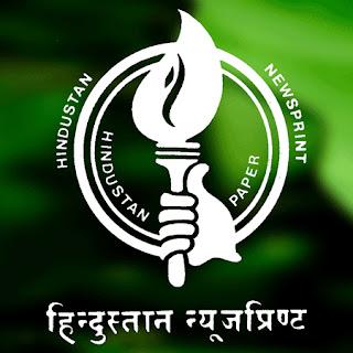 HNL ( Hindustan Newsprint Limited ) Recruitment 2018