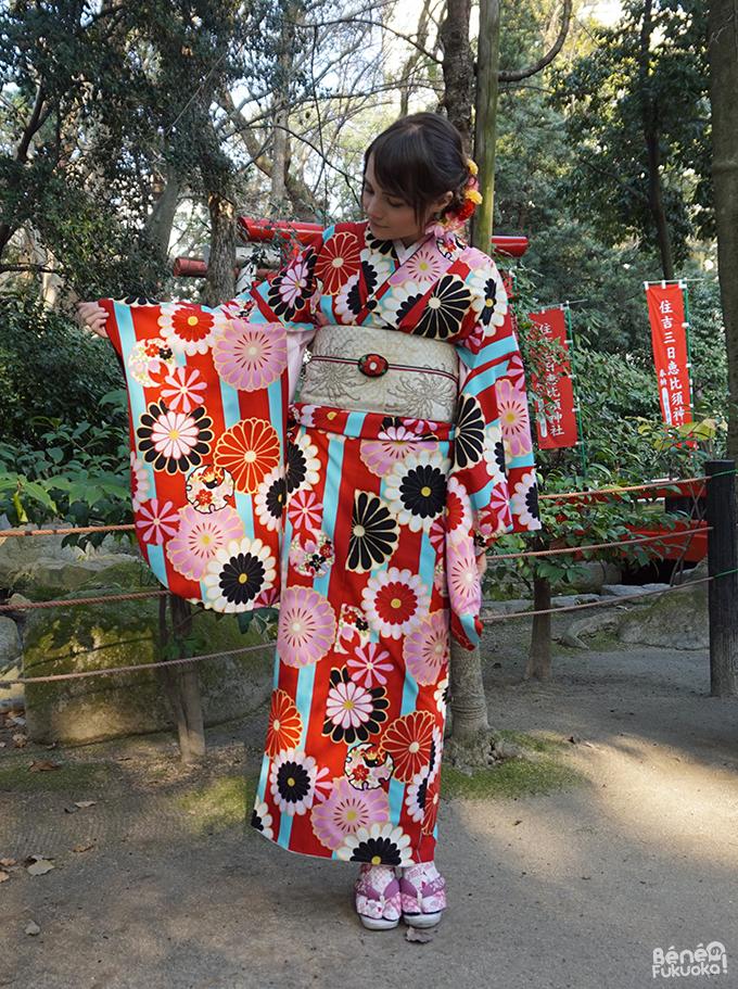 Bénédicte Charré, kimono