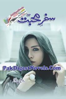 Safar E Mohabbat Novel By Robeen Nawaz Pdf Download
