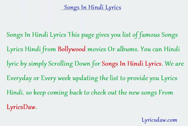 Songs In Hindi Lyrics Hindi Lyric