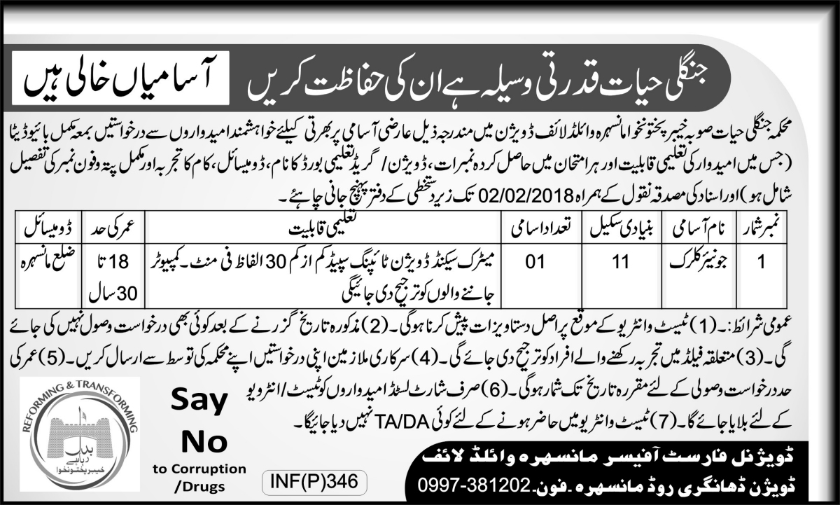 Jobs In Forest Department Govt Of Khyber Pakhtunkhwa  Jan 2018