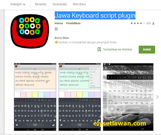 keyboard bahasa jawa java keyboard scrip plugin