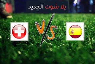 نتيجة مباراة اسبانيا وسويسرا اليوم السبت بتاريخ 10-10-2020 دوري الأمم الأوروبية