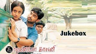 7G Rainbow Colony Tamil Movie Audio Jukebox (Full Songs)