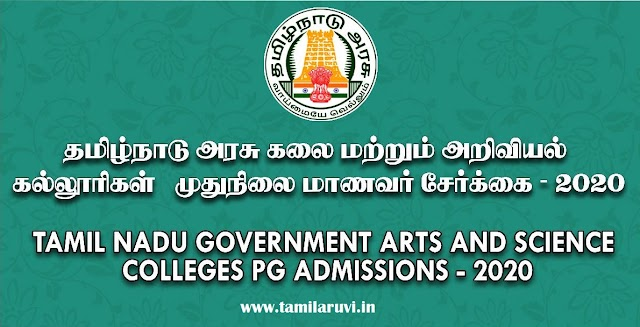 List of Colleges in Tamilnadu and PG Course Availability in PDF