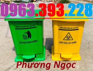 Thùng rác đạp chân y tế, thùng rác y tế nhựa HDPE, thùng rác bệnh viện TRYT4