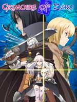 Assistir Zero kara Hajimeru Mahou no Sho Online