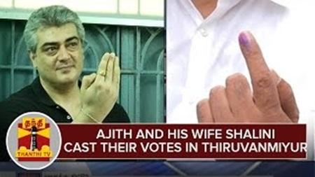 Actor Ajith, Shalini cast their vote in Thiruvanmiyur