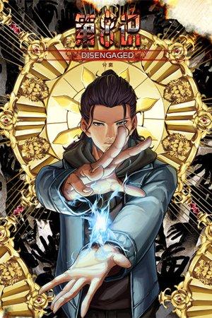 The Eighth Consciousness Manga